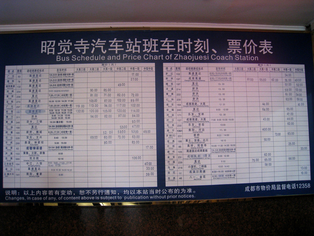 2014 川西行 - 四姑娘山游记攻略【携程攻略】
