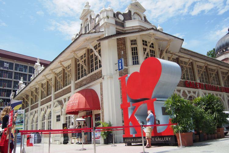 Kuala Lumpur City Gallery2