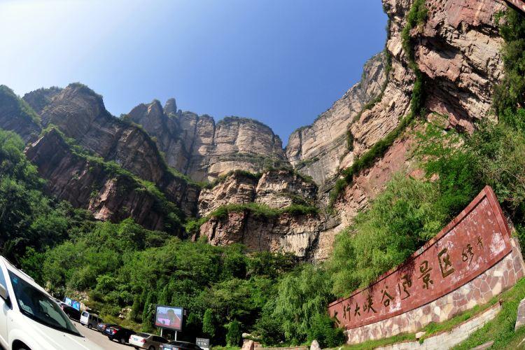 Taihang Grand Canyon Scenic Area1