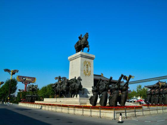 Zhenguan Culture Square