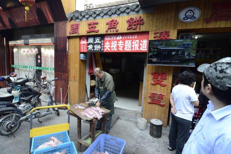 Qintong Ancient Town2