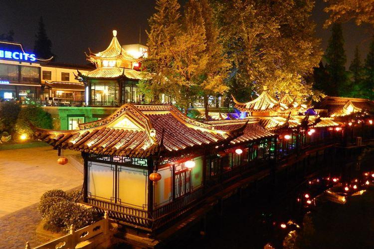 Yechun Garden2
