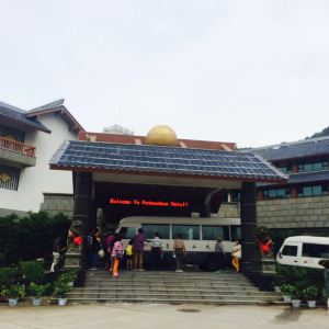 祥生大酒店中餐厅旅游景点攻略图
