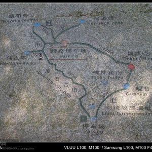 昭山风景区旅游景点攻略图