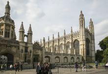 剑桥24hrs完美一日游