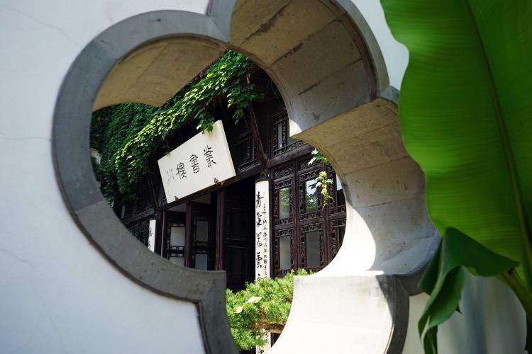 Geyuan Garden3