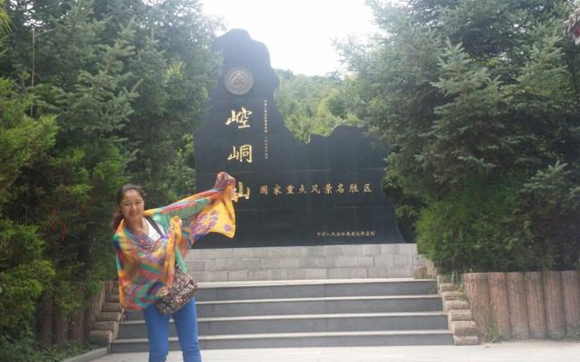 西部五省自助游第三十七,三十八天:平凉崆峒山:悬崖峭壁上的道观,寺庙