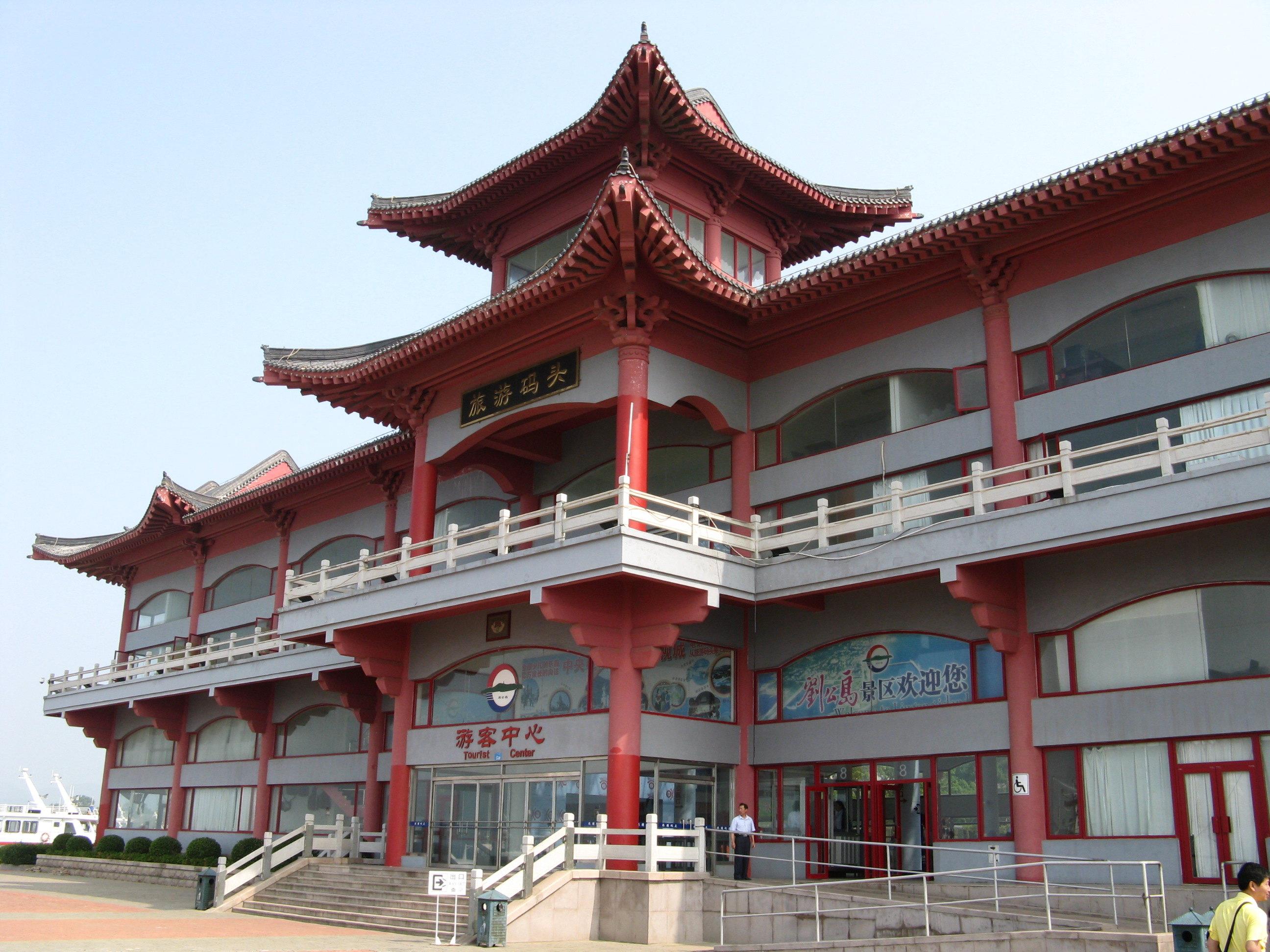 刘公岛景区_【携程攻略】威海刘公岛景点,威海的人文景点也就是刘公岛了,到 ...