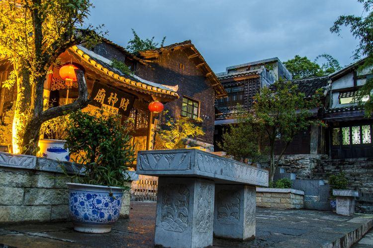 Qingyan Ancient Town3