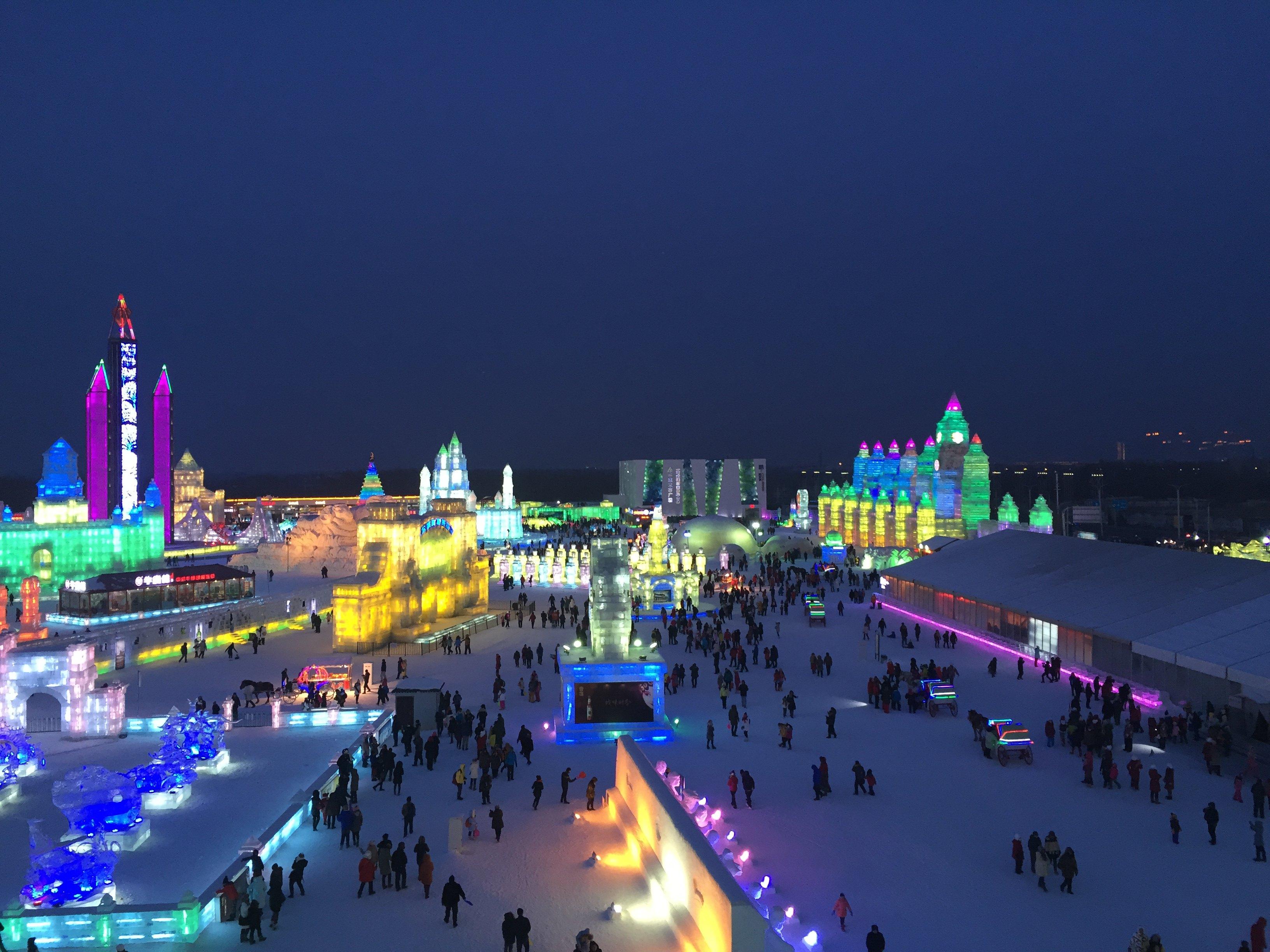 去哈尔滨冰雪大世界_【携程攻略】哈尔滨哈尔滨冰雪大世界景点,冲着冰雪大世界带着 ...
