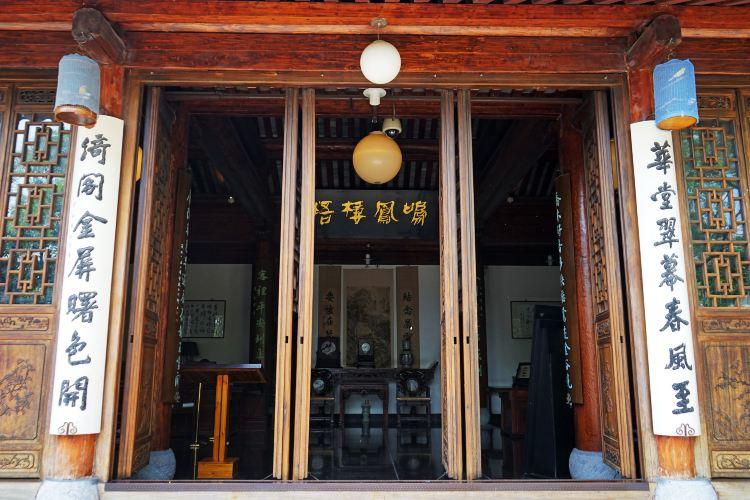 Changle Hotel2