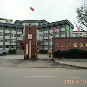 宁陕游记图文-20150422四川巴中之行