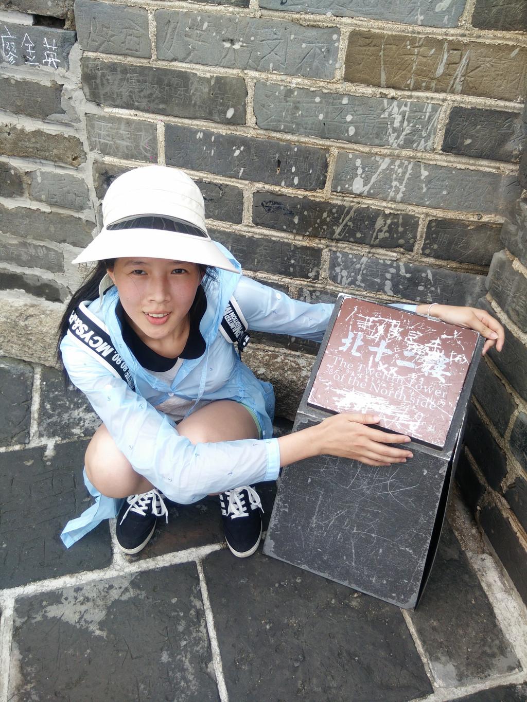 小瑛瑛说北京(八天时间解读北京,最后一次穷游,我的毕业首都之旅) - 北京游记攻略【携程攻略】