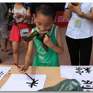 兴业游记图文-吃粽子写粽字,在鹿峰山过端午很过瘾