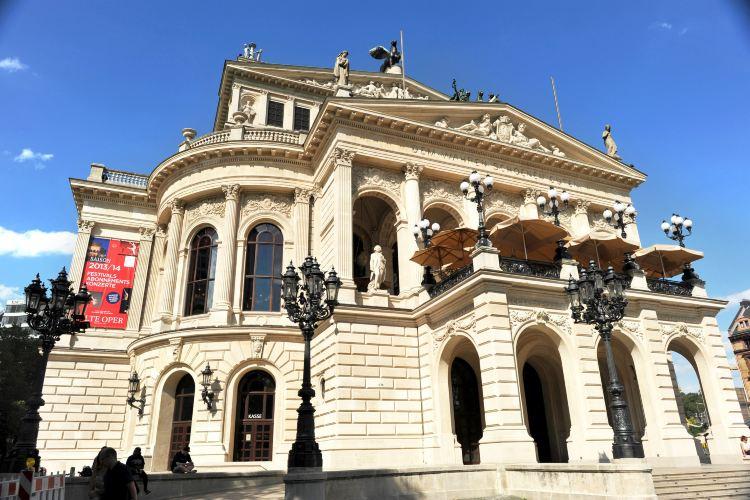 Old Opera House