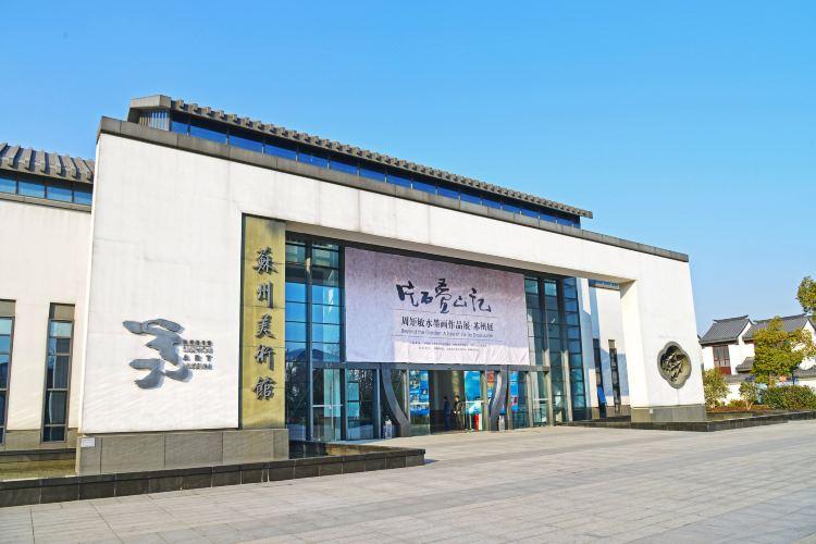Suzhou Art Gallery2