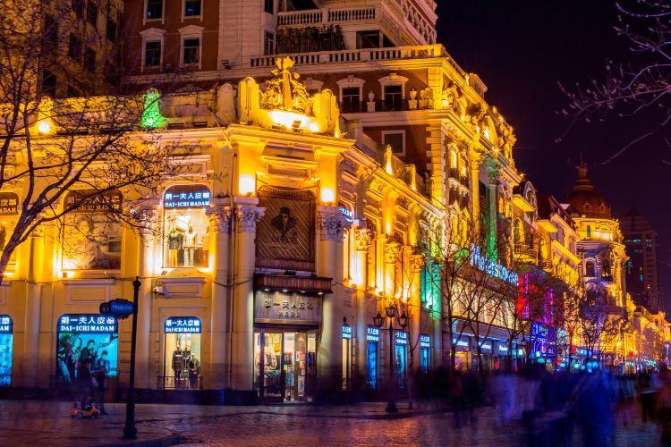 Zhongyang Street2
