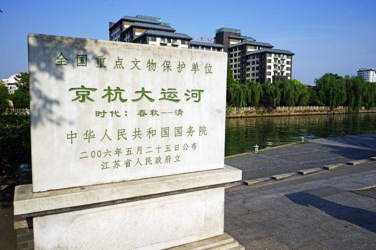 Yangzhou Ancient Canal2