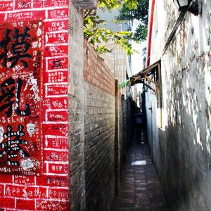 鹿港镇游记图文-美在宝岛自由行游记(十):鹿港,哼着老歌慢慢走