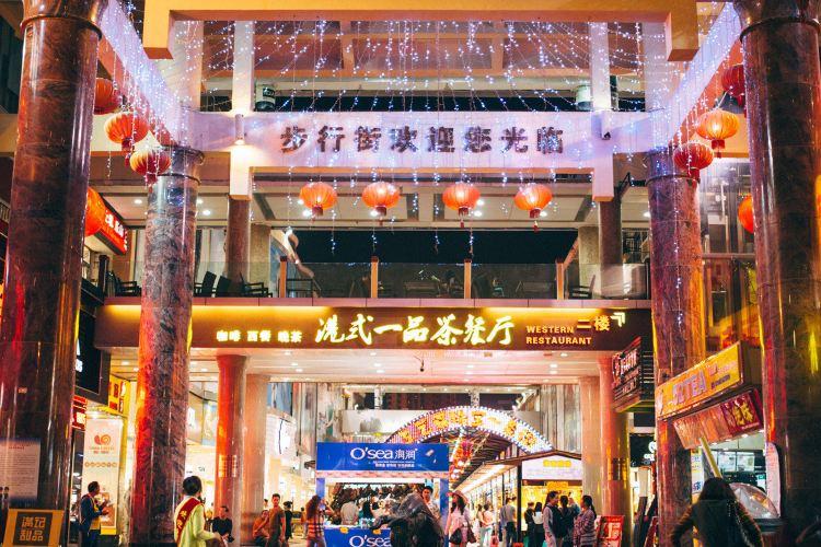 Short Street (Jiefang Road)4