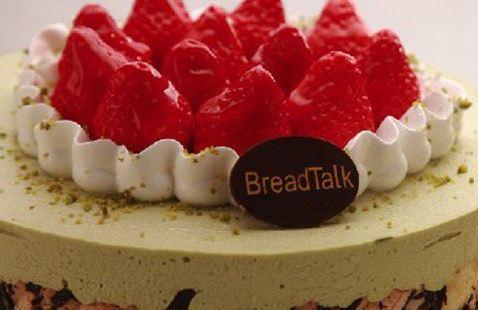 麵包新語 BreadTalk(拉百店)