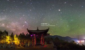 昭通游记图文-3000里奇幻摘星之旅——云南大环线自驾
