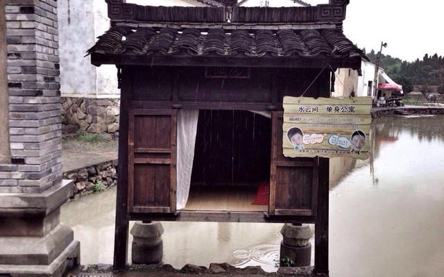 肥肥安走遍中国—跟着《爸爸去哪儿》游新叶村