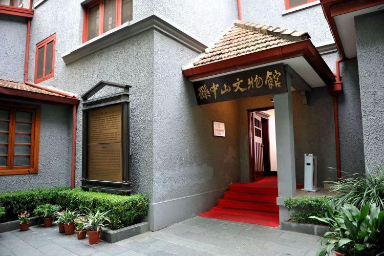 Former Residence of Sun Yat-sen2