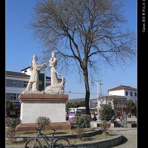 丹阳游记图文-2015年元旦骑行小丹阳向阳水库青笕古道