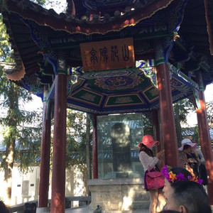 石屏游记图文-云南之旅