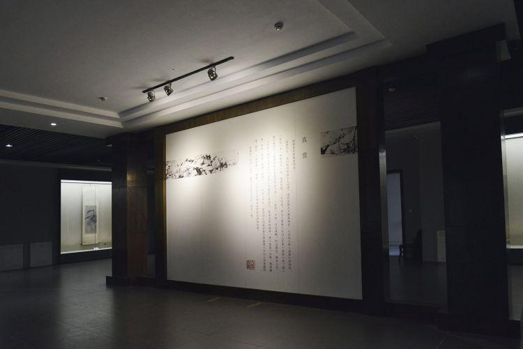 八大山人紀念館2