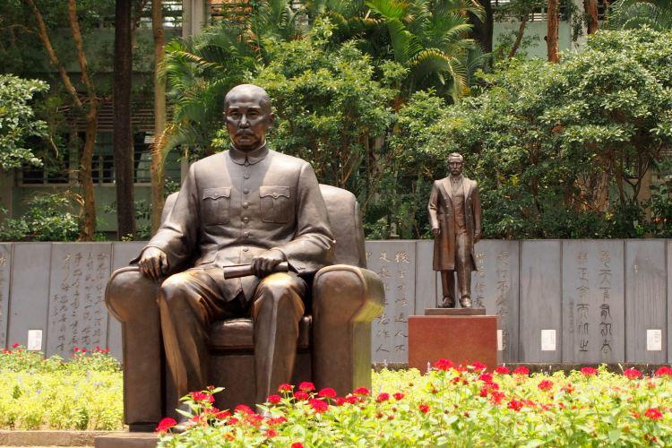 Sun Yat-sen Memorial Hall4