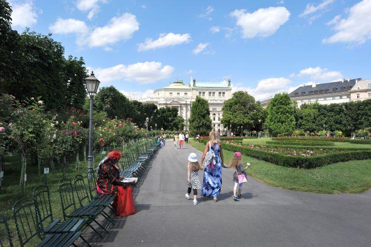 維也納城市公園2