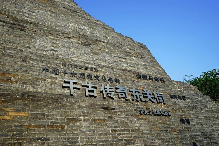 Dongguan Street Historical District3