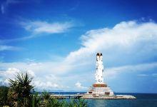 海南大环线·三亚出发5日自驾游 三亚-儋州-海口-万宁-三亚