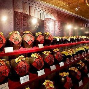 西域酒文化博物馆旅游景点攻略图