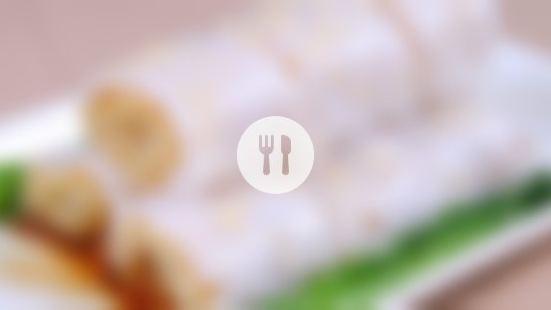 Xin Shun Ji Zhen Pin Kitchen