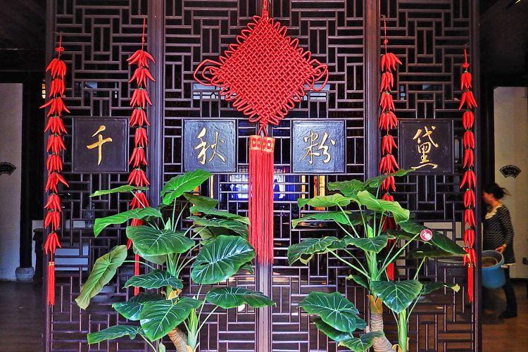 Fuyuan Garden2