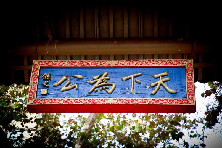 Chinatown San Francisco4