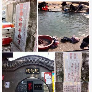 和县游记图文-香泉探秘