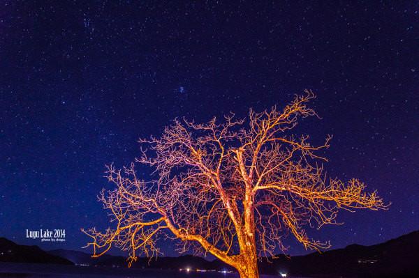 圣诞大餐:去泸沽湖看星星,去邛海边吃烧烤