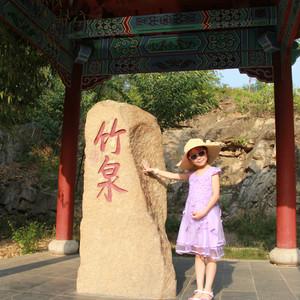 沂南游记图文-带着女儿看世界之竹泉村自驾游记