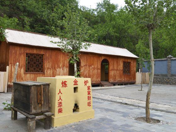 虎山風景區