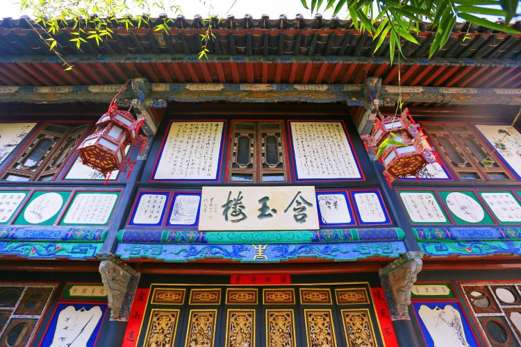 Zhu Family Garden1