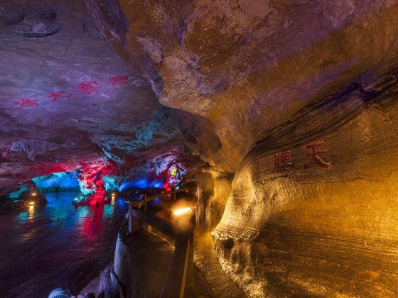 Shanjuan Cave