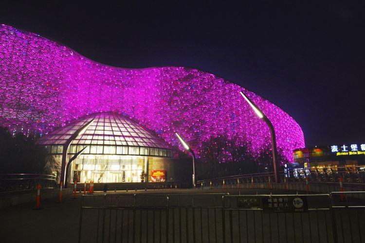 Suzhou Culture and Art Center3