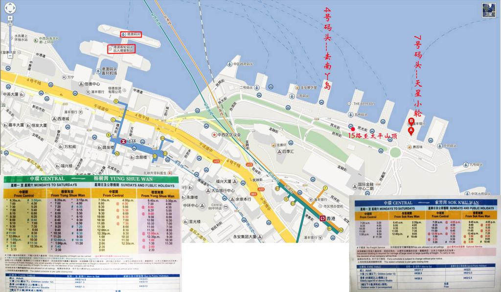 香港海洋公园导游图_香港行程地图(20140205-0210) - 香港游记攻略【携程攻略】