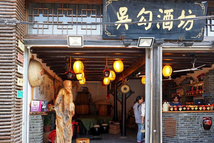 Caiyi Street3