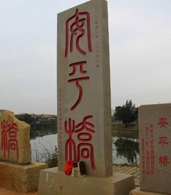 [晋江游记图片] 2015年春节自驾闽粤游记(三)