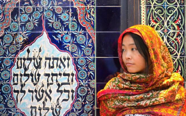 一生一次的以色列